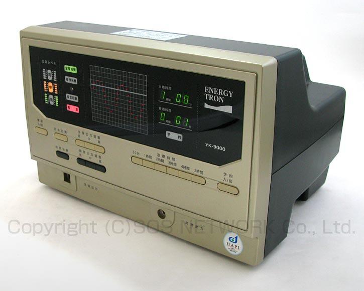 電位治療器 エナジートロン YK-9000  中古 Z-09