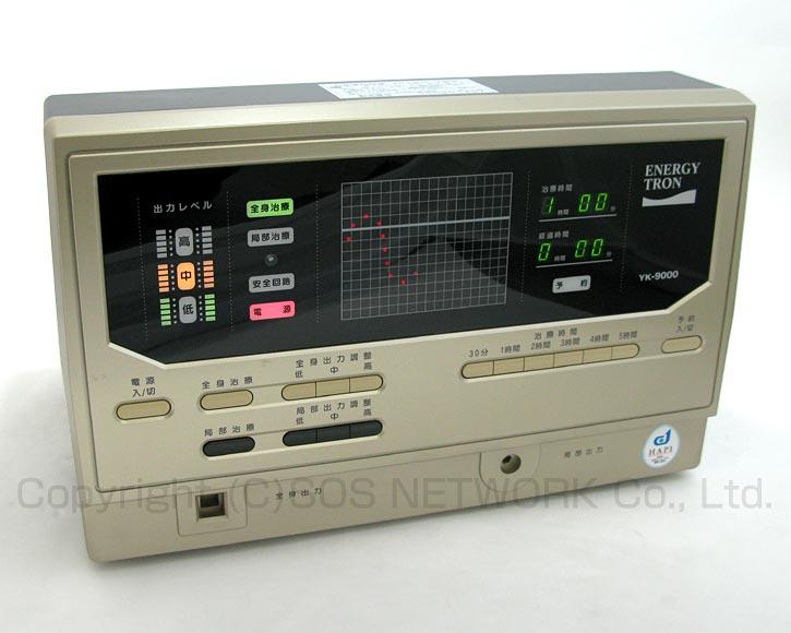 電位治療器 エナジートロン YK-9000  中古 Z-10