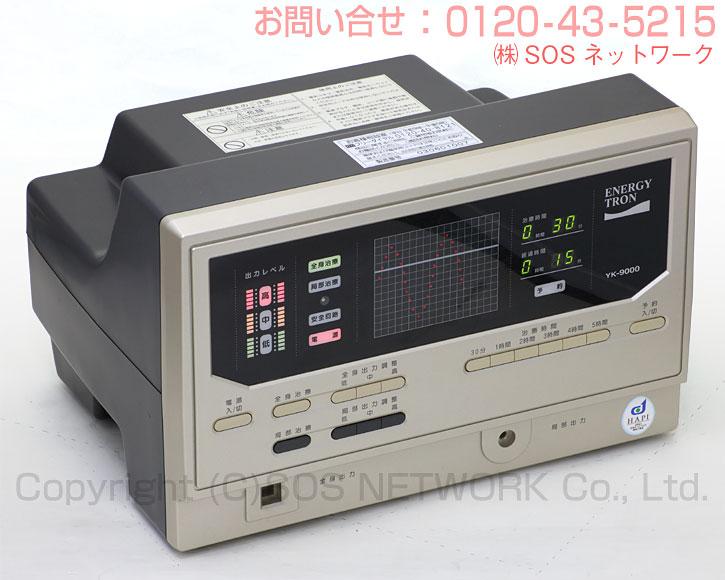 電位治療器 エナジートロン YK-9000  中古 Z-16