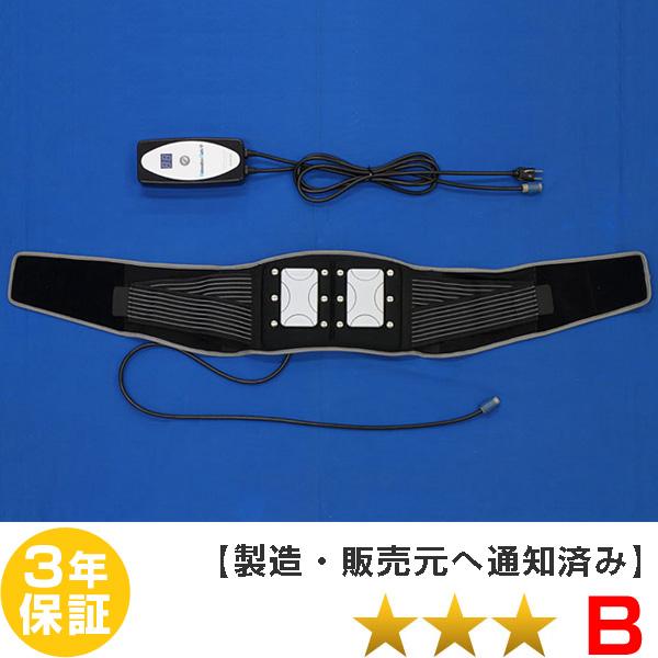 リラクゼーションパーク ベルト ホーコーエン 【中古】(Z)Z-06 Magnetic therapy
