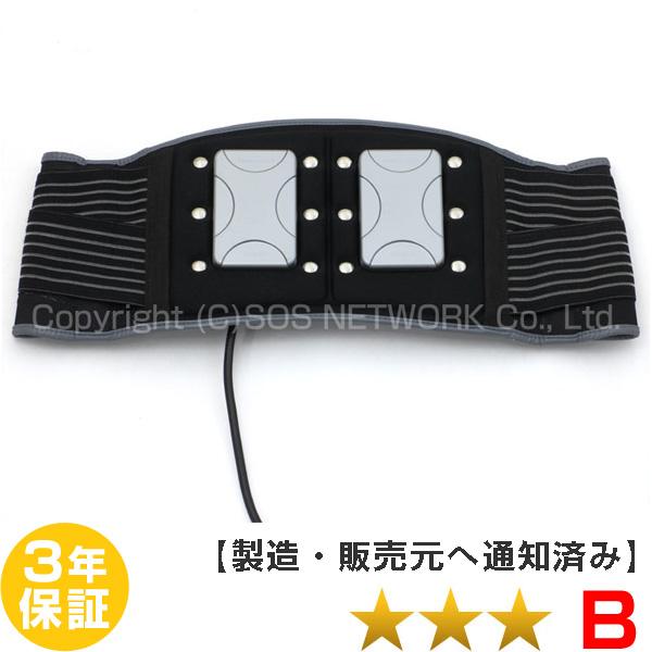リラクゼーションパーク ベルト ホーコーエン 【中古】(Z)Z-08 Magnetic therapy