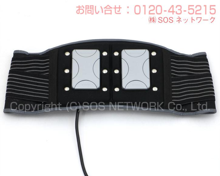 リラクゼーションパーク ベルト ホーコーエン 【中古】(Z)Z-13 Magnetic therapy