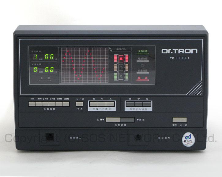電位治療器 ドクタートロン YK-9000(黒) 【中古】(Z)7年保証-z-01