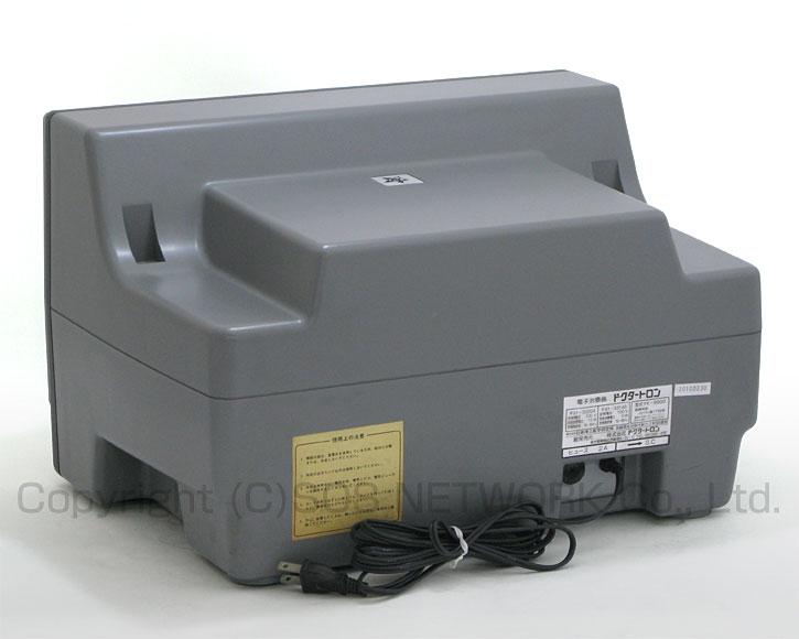 電位治療器 ドクタートロン YK-9000(黒) 【中古】(Z)7年保証-z-08