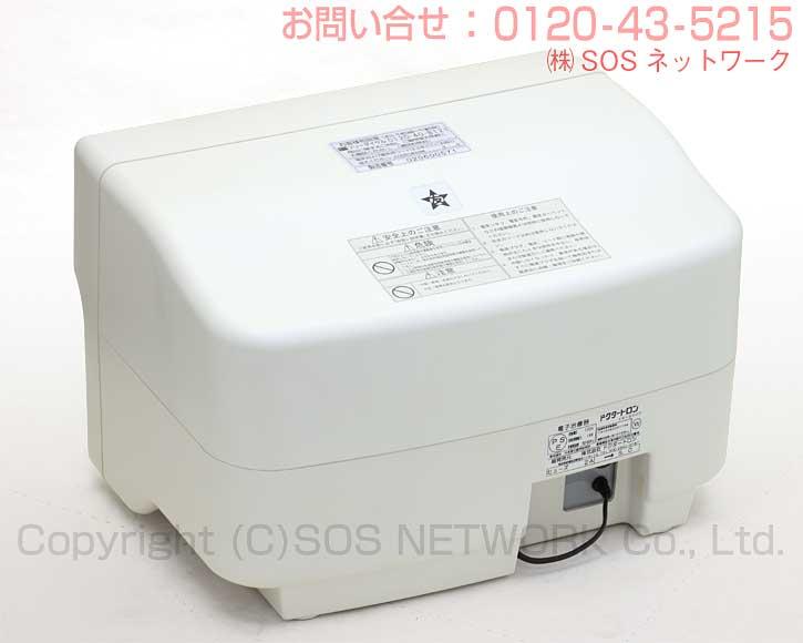ドクタートロン YK-9000白タイプ 株式会社ドクタートロン 電位治療器 中古-z-06