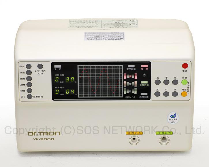 ドクタートロン YK-9000白タイプ 株式会社ドクタートロン 電位治療器 中古-z-08