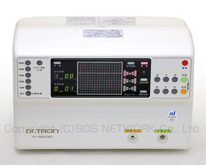 ドクタートロン YK-9000白タイプ 株式会社ドクタートロン 電位治療器 中古-z-11