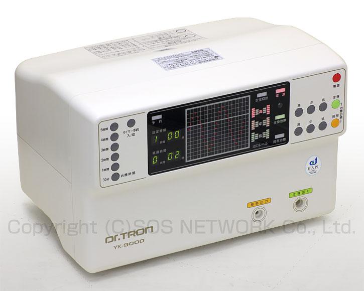 ドクタートロン YK-9000白タイプ 株式会社ドクタートロン 電位治療器 中古-z-13