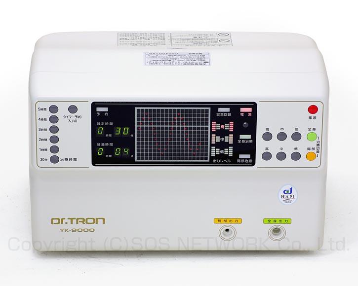 ドクタートロン YK-9000白タイプ 株式会社ドクタートロン 電位治療器 中古-z-14