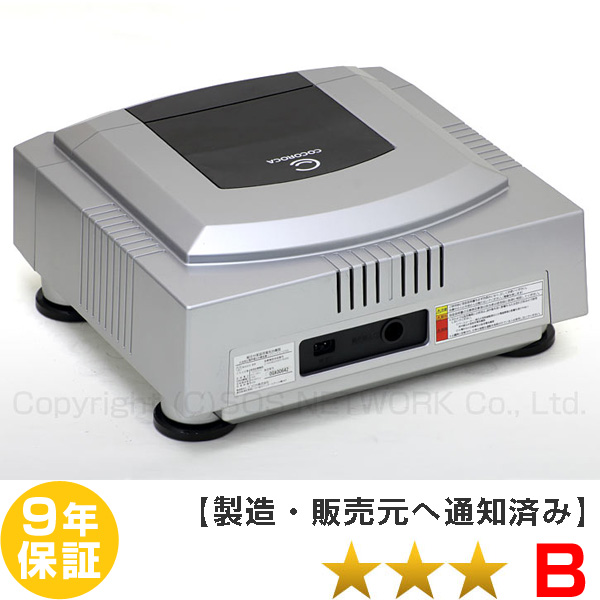 電位治療器 ココロカ リブマックス12700 【中古】(Z) 9年保証付z-05