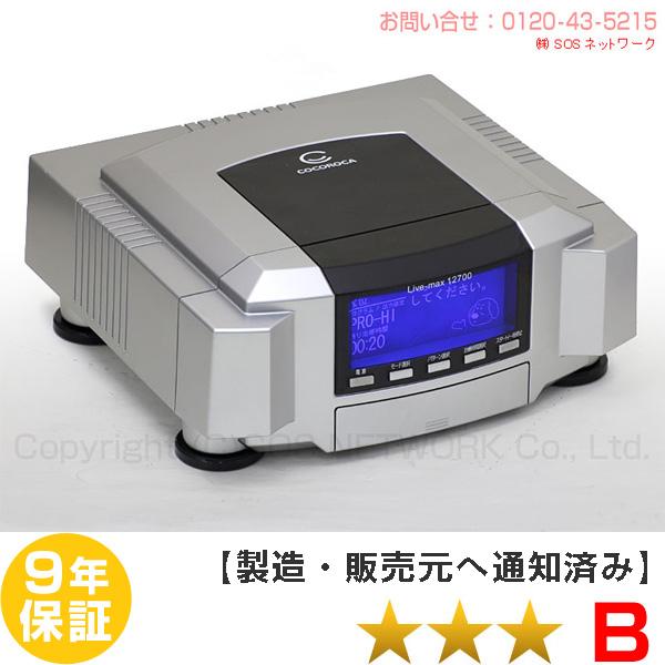 電位治療器 ココロカ リブマックス12700 【中古】(Z) 9年保証付z-12