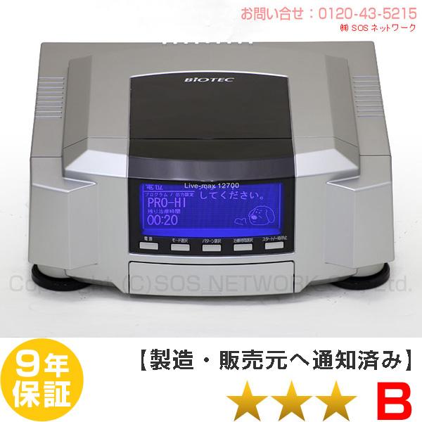 電位治療器 バイオテック リブマックス12700【中古】(Z) 9年保証付-z-01