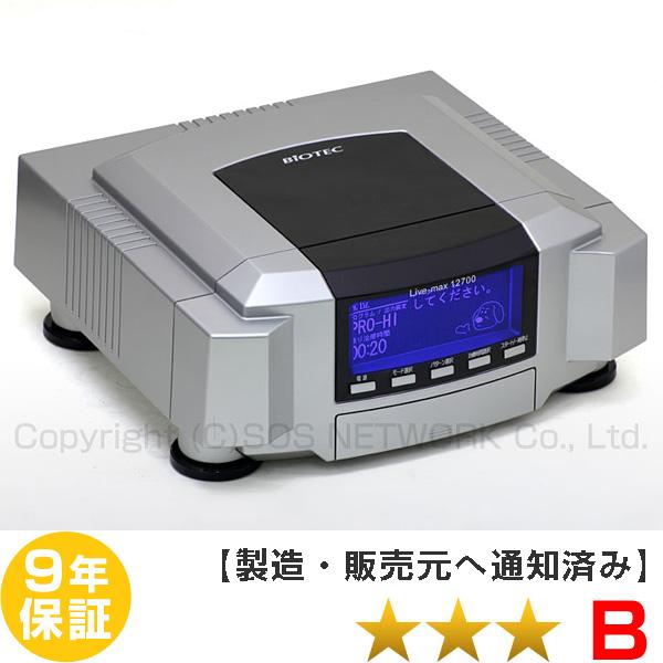 バイオテック 電位治療器 9年保証付-z-04 リブマックス12700【中古】(Z)