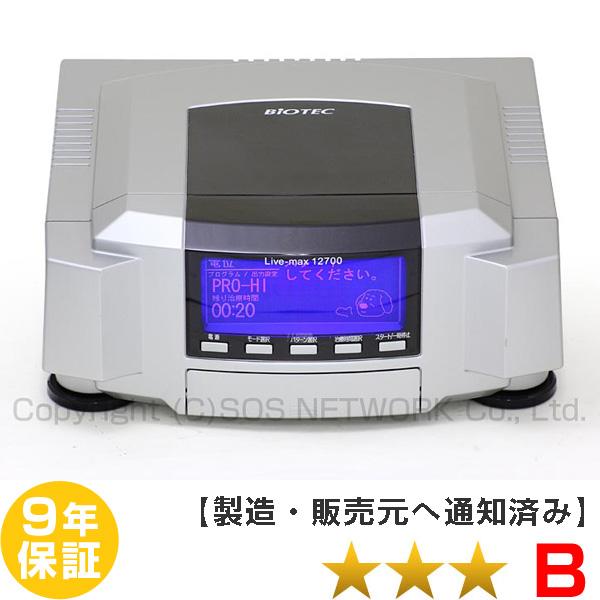 電位治療器 バイオテック リブマックス12700【中古】(Z) 9年保証付-z-05