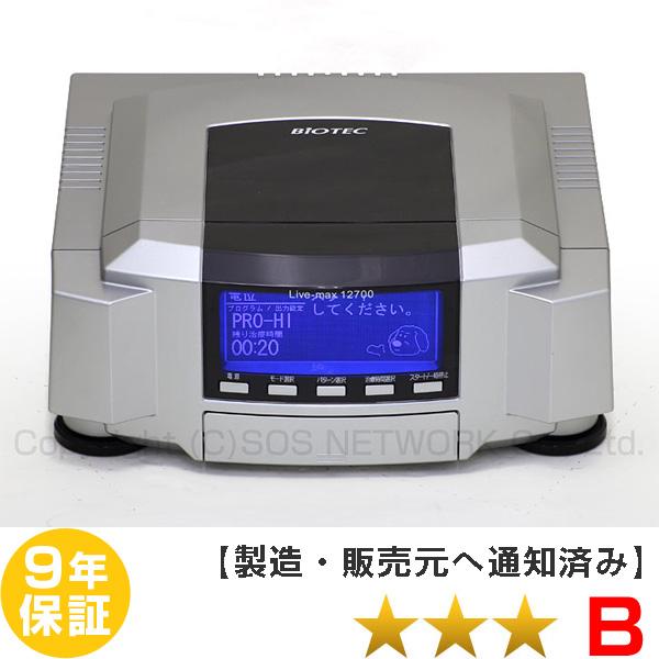 電位治療器 バイオテック リブマックス12700【中古】(Z) 9年保証付-z-08