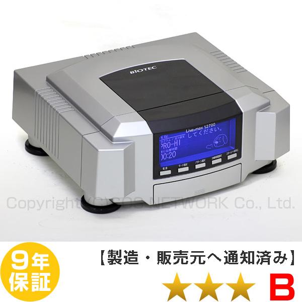 電位治療器 バイオテック リブマックス12700【中古】(Z) 9年保証付-z-10