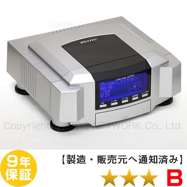 電位治療器 バイオテック リブマックス12700【中古】(Z) 9年保証付-z-13
