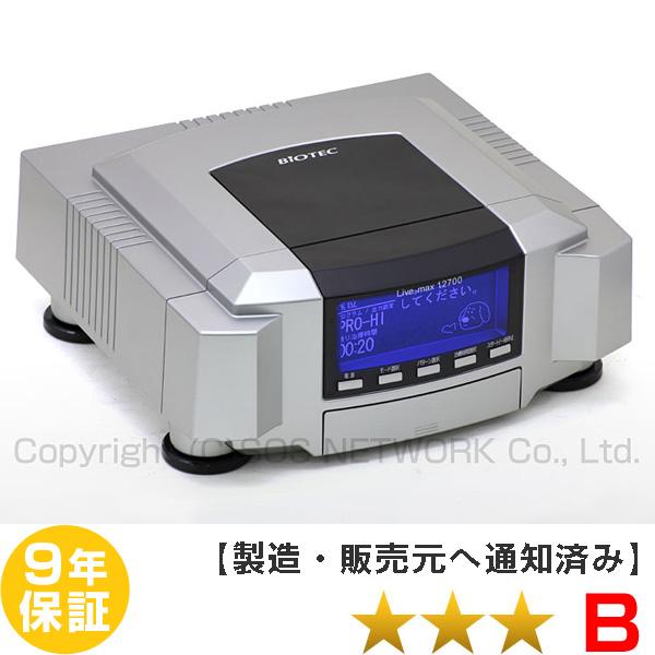 電位治療器 バイオテック リブマックス12700【中古】(Z) 9年保証付-z-16