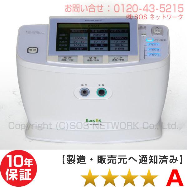 イアシス RS-14000 家庭用電位治療器 8年保証 中古 送料無料-z-02 新品の絶縁シートおまけ 日本リシャイン フルライフ コスモドクター
