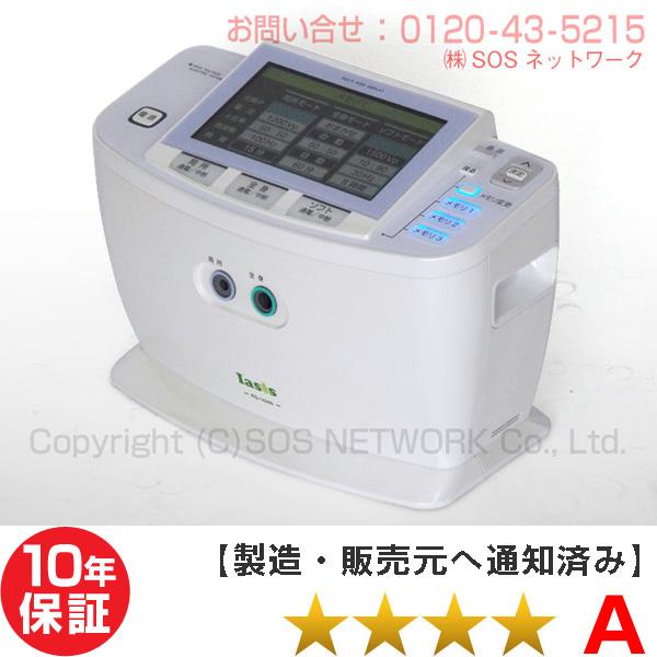 イアシス RS-14000 家庭用電位治療器 8年保証 中古 送料無料-z-03 新品の絶縁シートおまけ 日本リシャイン フルライフ コスモドクター