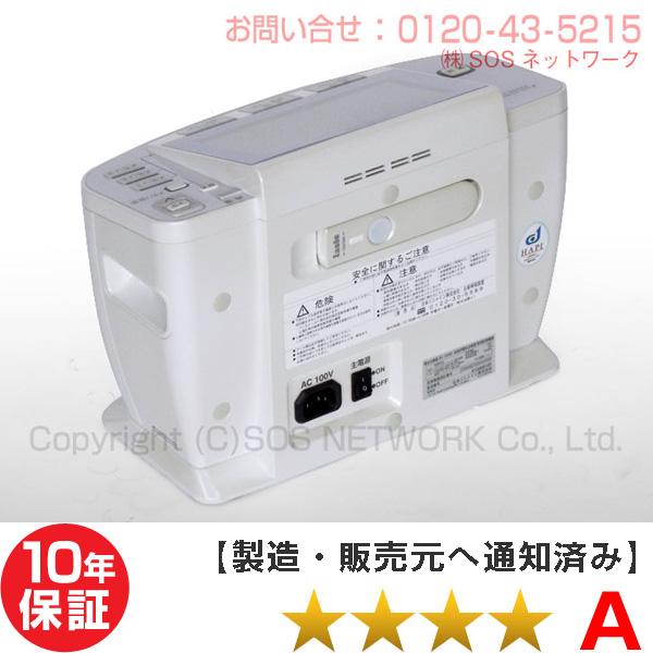 イアシス RS-14000 家庭用電位治療器 8年保証 中古 送料無料-z-04 新品の絶縁シートおまけ 日本リシャイン フルライフ コスモドクター