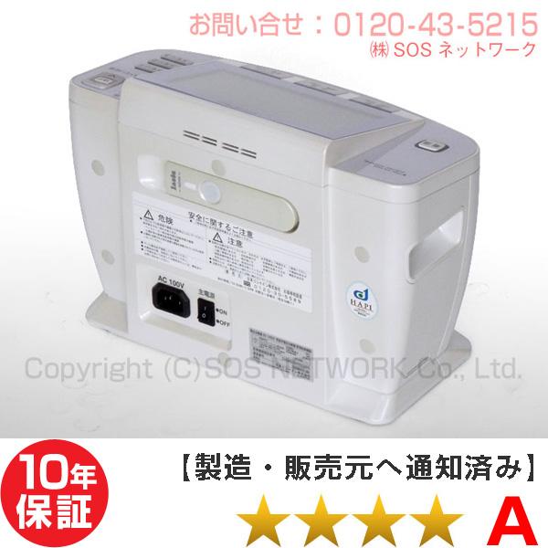 イアシス RS-14000 家庭用電位治療器 8年保証 中古 送料無料-z-05
