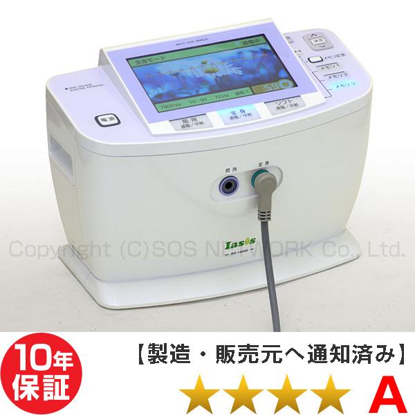 イアシス RS-14000 家庭用電位治療器 8年保証 中古 送料無料-z-09 新品の絶縁シートおまけ 日本リシャイン フルライフ コスモドクター