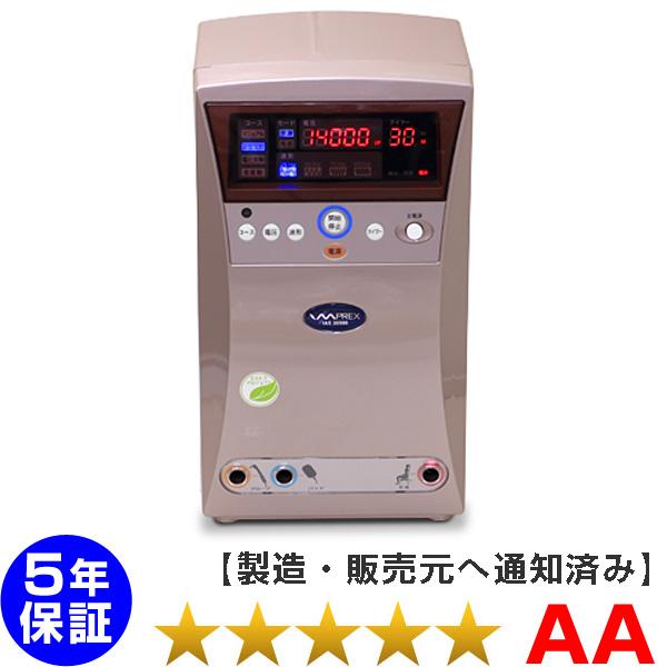IMPREX IAS 30000 インプレックス イアス 30000 5年保証 家庭用電位治療器 送料無料-z-02 イアス30000Rの前モデル