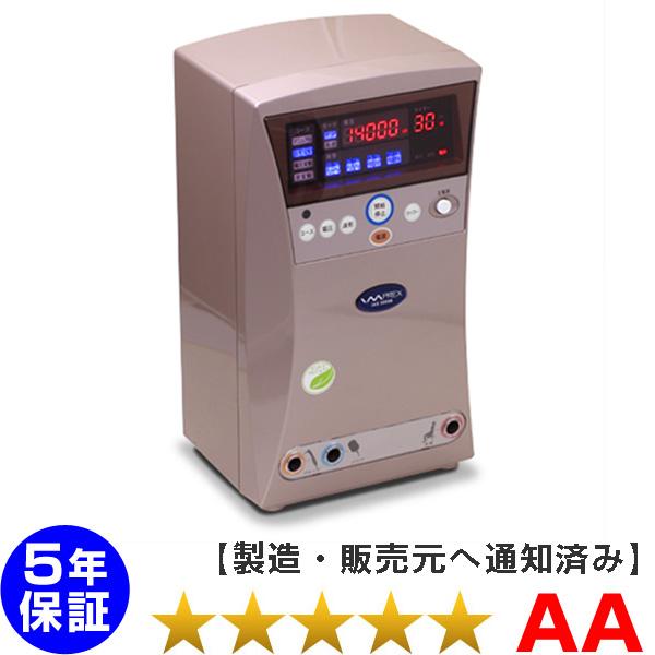 IMPREX IAS 30000 インプレックス イアス 30000 5年保証 家庭用電位治療器 送料無料-z-05 イアス30000Rの前モデル