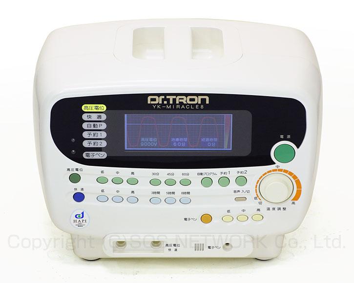 電位治療器 ドクタートロン YK-ミラクル8 【中古】(Z)7年保証-z-01※難あり※一部ボタン不良、リモコン操作のみ