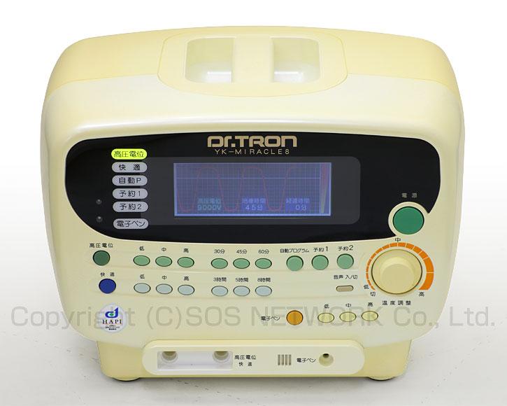 電位治療器 ドクタートロン YK-ミラクル8 【中古】(Z)7年保証-z-04※難あり※一部ボタン不良、リモコン操作のみ