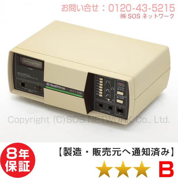 ヘルストロン P3500電極タイプ 【中古】電位治療器(Z)-z-02