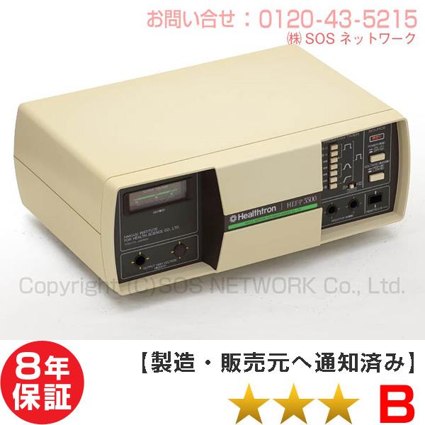 ヘルストロン P3500電極タイプ 【中古】電位治療器(Z)-z-03