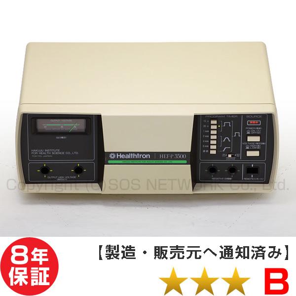 ヘルストロン P3500電極タイプ 【中古】電位治療器(Z)-z-06