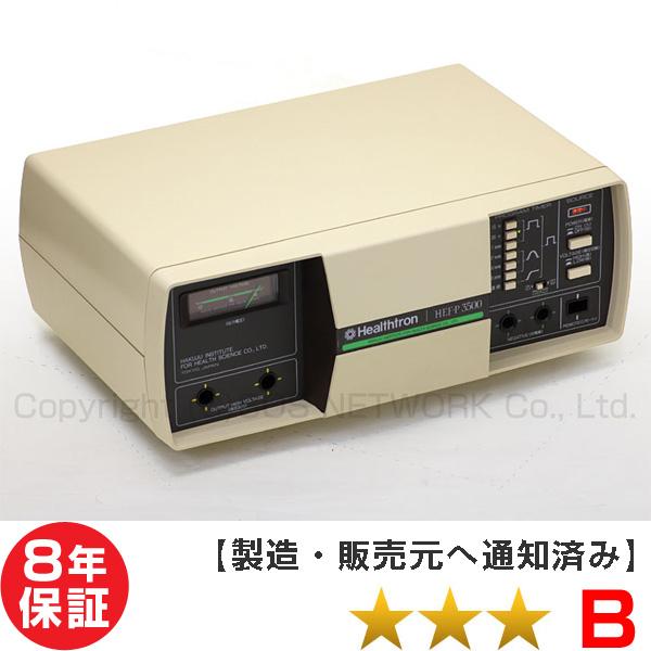 ヘルストロン P3500電極タイプ 【中古】電位治療器(Z)-z-07