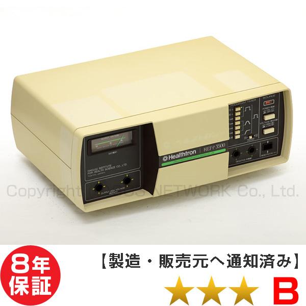 ヘルストロン P3500電極タイプ 【中古】電位治療器(Z)-z-09