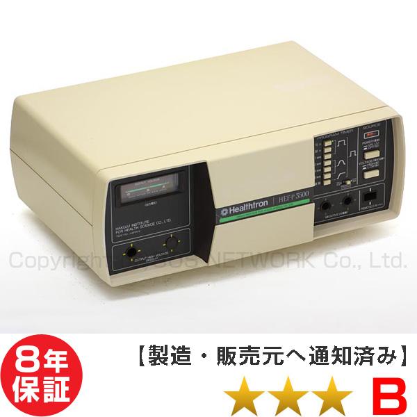 ヘルストロン P3500電極タイプ 【中古】電位治療器(Z)-z-13