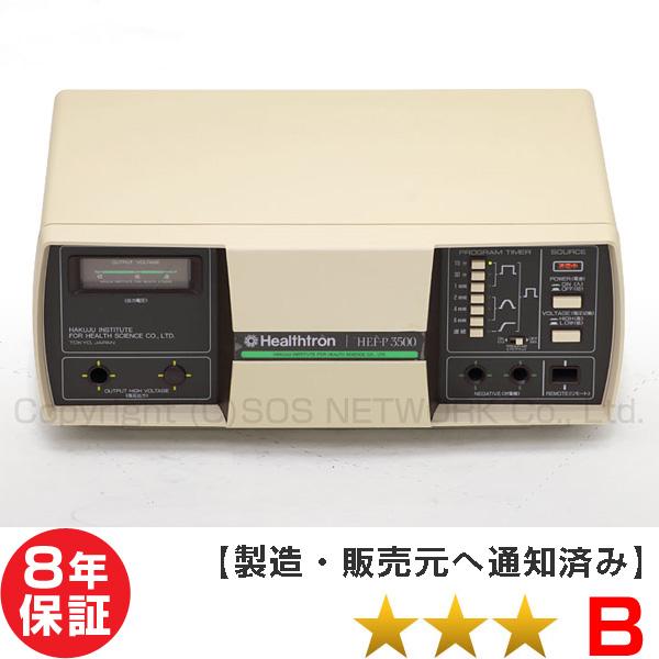 ヘルストロン P3500電極タイプ 【中古】電位治療器(Z)-z-14