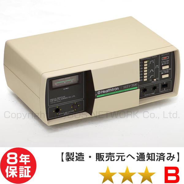 ヘルストロン P3500電極タイプ 【中古】電位治療器(Z)-z-15