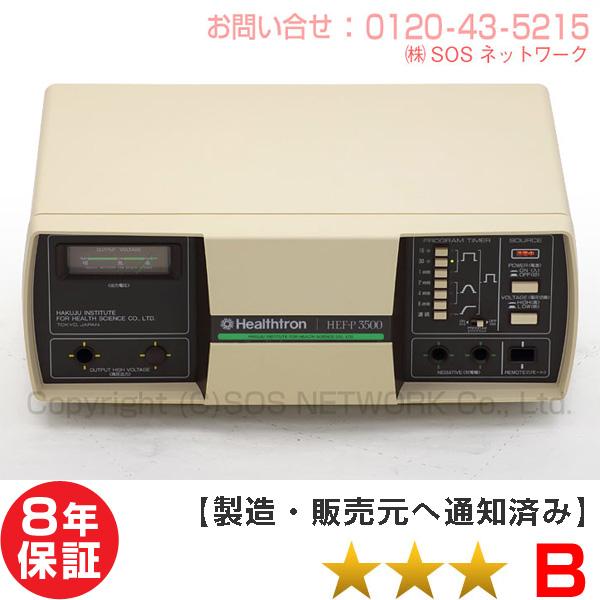 ヘルストロン P3500電極タイプ 【中古】電位治療器(Z)-z-16