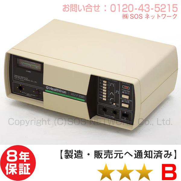 ヘルストロン P3500電極タイプ 【中古】電位治療器(Z)-z-17