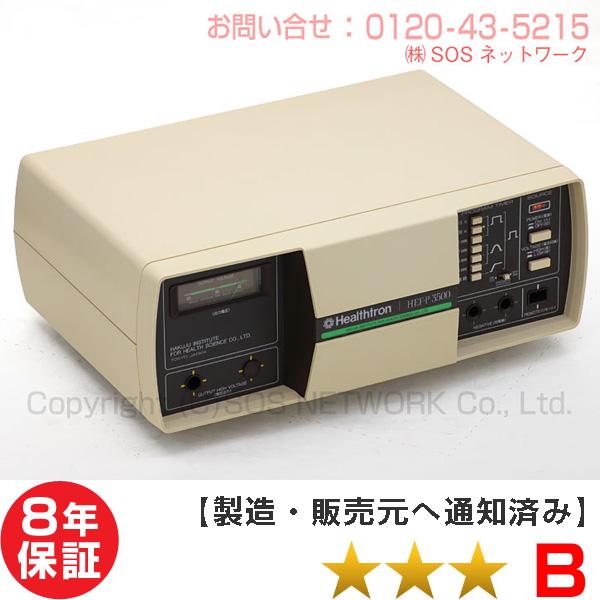 ヘルストロン P3500電極タイプ 【中古】電位治療器(Z)-z-18