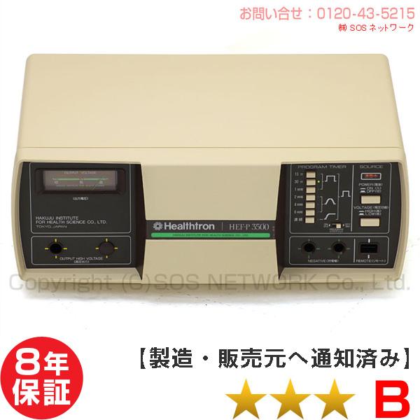 ヘルストロン P3500電極タイプ 【中古】電位治療器(Z)-z-19