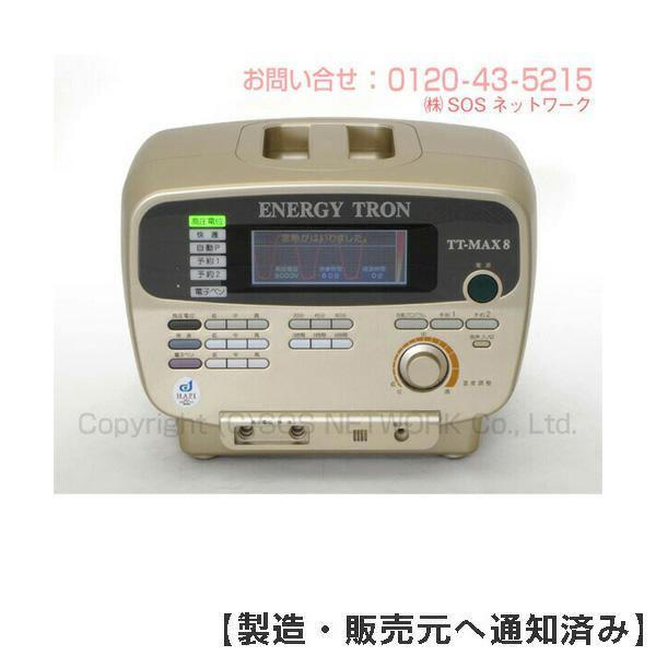 中古【送料無料 電位治療器 日本スーパー電子 TT-MAX8 エナジートロン 10年保証】-z-10