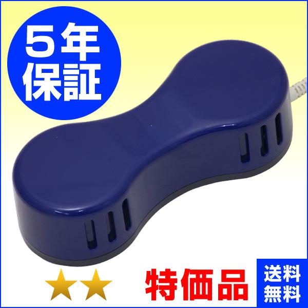 ソーケン(ソーケンバイマックス) 磁気治療器 ★★(特価品)5年保証【中古】