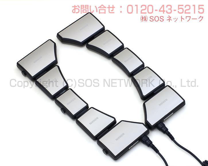 バイオビームα1(アルファワン)磁気治療器【中古】 Magnetic therapy