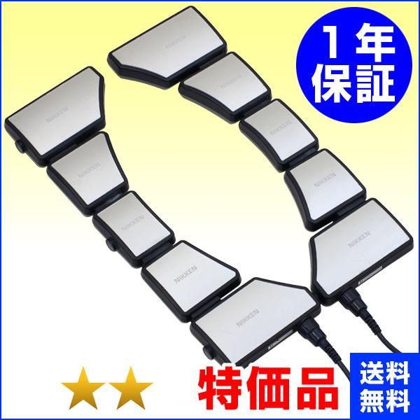 交流磁気治療器 NIKKEN バイオビームα1(アルファワン)★★(特価品)1年保証【中古】