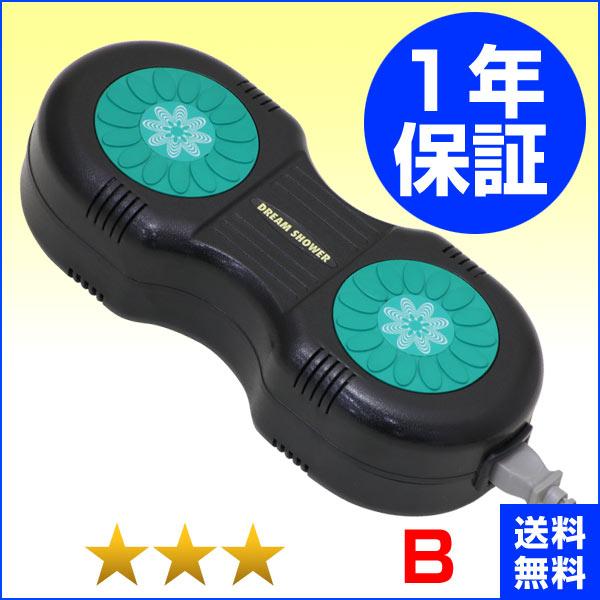 磁気治療器 ドリームシャワー ★★★(程度B)1年保証【中古】 Magnetic therapy