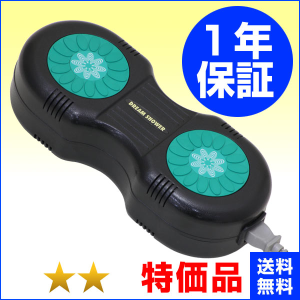磁気治療器 ドリームシャワー ★★(特価品)1年保証【中古】 Magnetic therapy