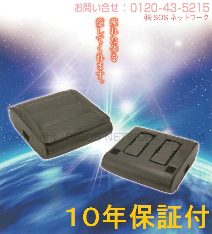 磁気のいぶき 朝日技研工業 磁気治療器 【新品】 10年保証付